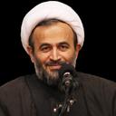 حجة الاسلام پناهیان