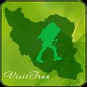 ایران گردی (Visit Iran)