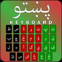 Pashto keyboard: Pashto Typing Keyboard