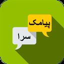 پیامک (sms)(عاشقانه-تبریک عید-تولد)