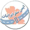 همراه سفر ایمن سفر اصفهان کاوه