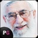 اندویر | امام خامنهای