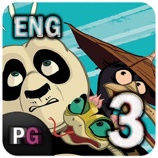 Kung Fu Panda | Part Three