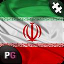 پازروید | ایران