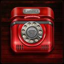 تلفن خاص (پرینت مکالمات)