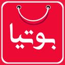 بوتیا مارکت شهربابک