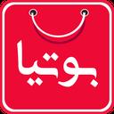 بوتیا سوپرمارکت آنلاین شهربابک