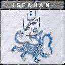 پیک اصفهان - پیک آگهی اصفهان
