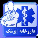 داروخانه پزشک