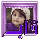 photo collage maker(collage)