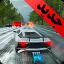 دنده پنج : ترافیک