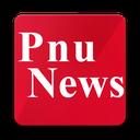 PnuNews