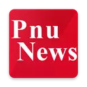 اخبار پیام نور - پی ان یو نیوز