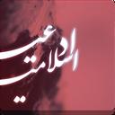 Islam Pray