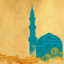 سکوت هنگام نماز