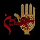 لبیک یا حسین(ع)