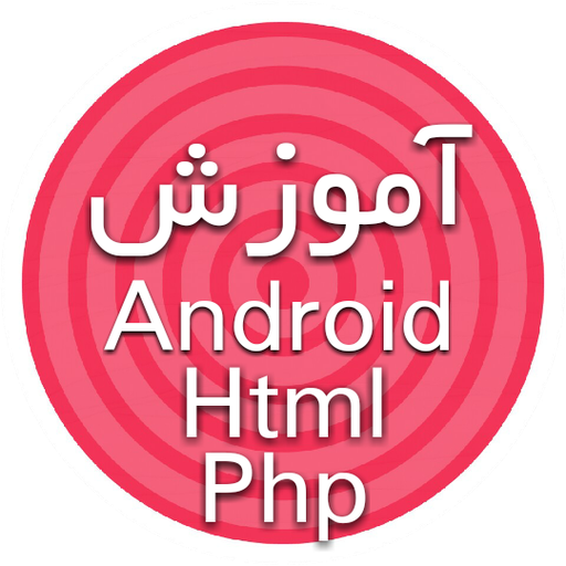 HTML , PHP, Android Learn