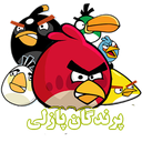 puzzel birds hd