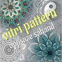 Vitri pattern