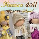 عروسک روسی