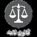 قانون | قانون نامه
