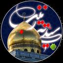 زندگی نامه حضرت زینب(س) مکتب الزینب