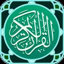 Quran 📖
