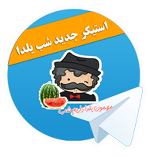 yalda sticker