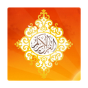 Holy Quran Full and Audio Online