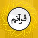 Quranam