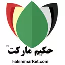 حکیم مارکت