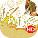 پس زمینه زنده ماه مبارک رمضان۲