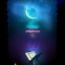 دعاهای شب های قدر متن+صوت+ترجمه