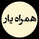 hamrahyar