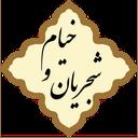 Shajarian and Khayyam