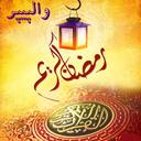 والپیپر ماه رمضان