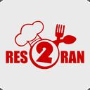 res2ran : راهنمای رستوران های شیراز