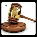 قانون نسخه۴