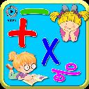 ریاضی دوم دبستان
