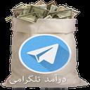 daramade_telegrami