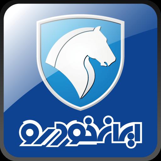 برنامه موبایل ایران خودرو