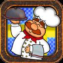 حرفه ای آشپزی کن