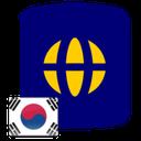 جملات کرهای (جهانگرد)