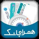 Portable Bank ( همراه بانک )