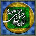 زندگي نامه امام حسن(ع)