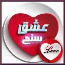 تست عشق و عاشقي