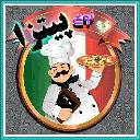 96 نوع پيتزا و ساندويچ