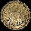 ابجدباز(بازی آموزشی حروف ابجد)