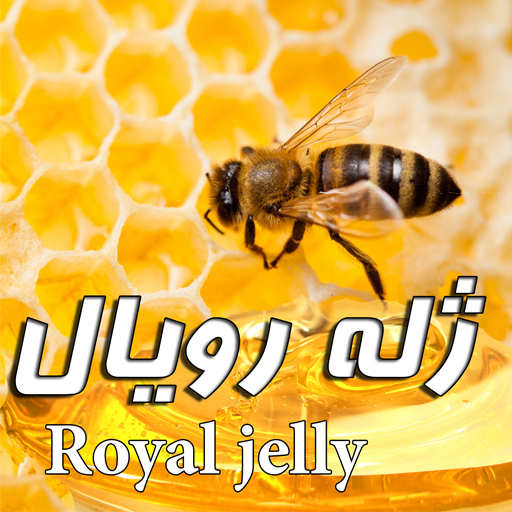 Royal jelly's miracle