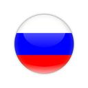 زبان روسی در سفر
